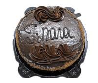 """Торт """"Любимая прага"""" 1кг"""