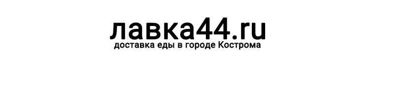 Лавка44
